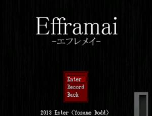 Efframai エフレメイ(旧版)
