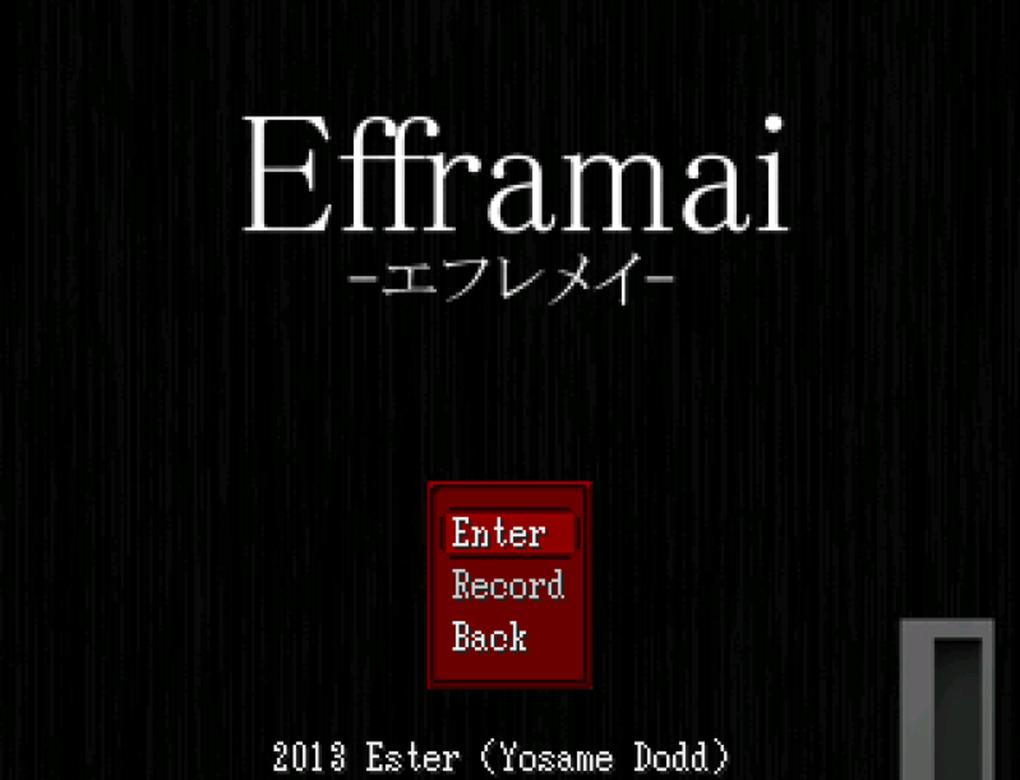 Efframai -エフレメイ- 旧版