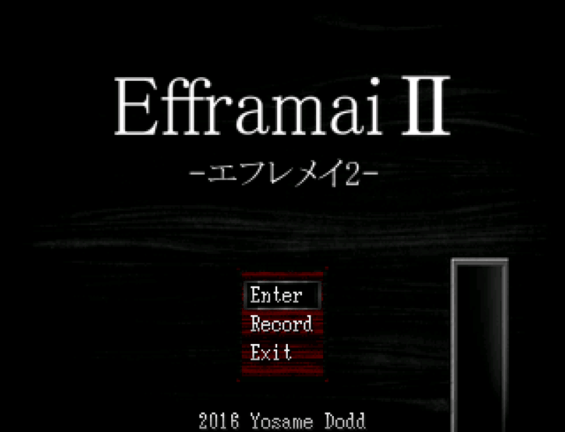 EfframaiII -エフレメイ2- 旧版