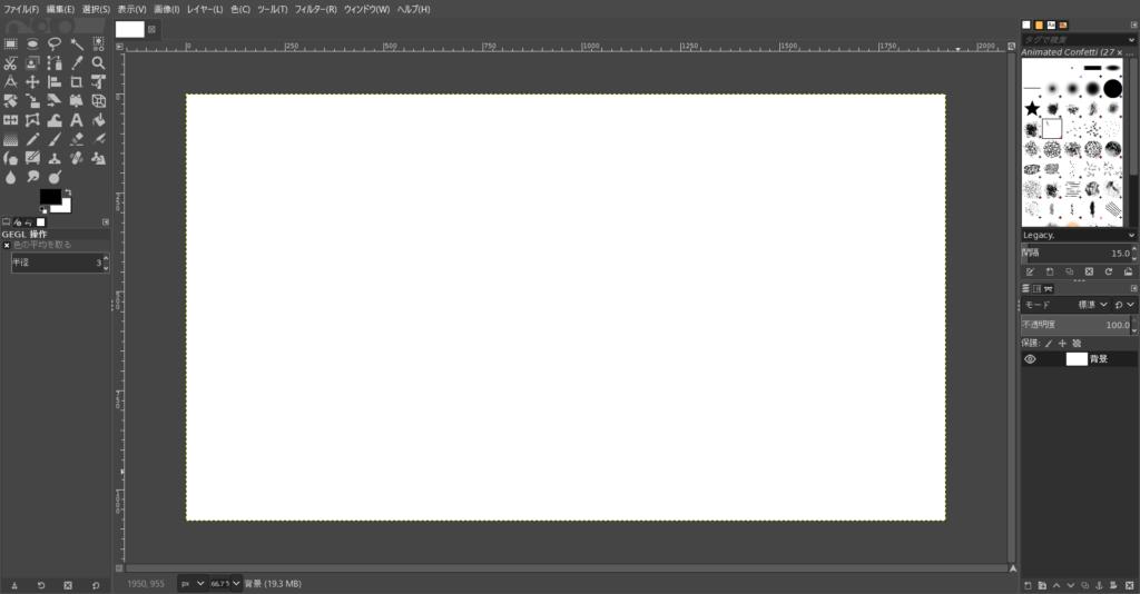 4. GIMP2(ギンプ2)