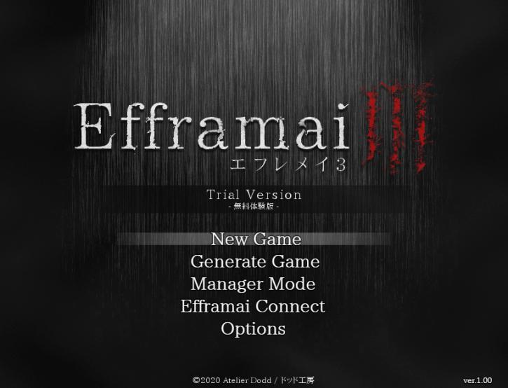 Efframai III エフレメイ3 体験版