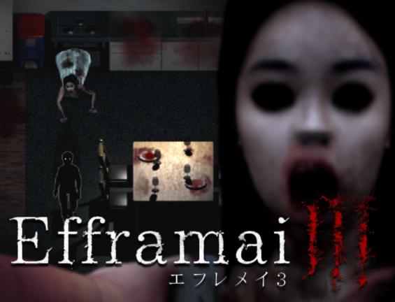 Efframai III エフレメイ3